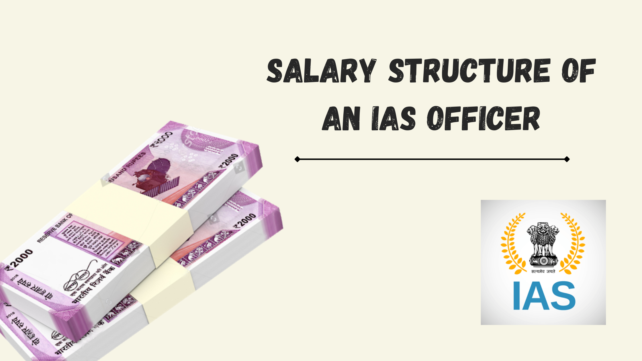 Indian Administrative Service (IAS) Officer being one of the prestigious careers in India, many are curious about Salary structure of an IAS
